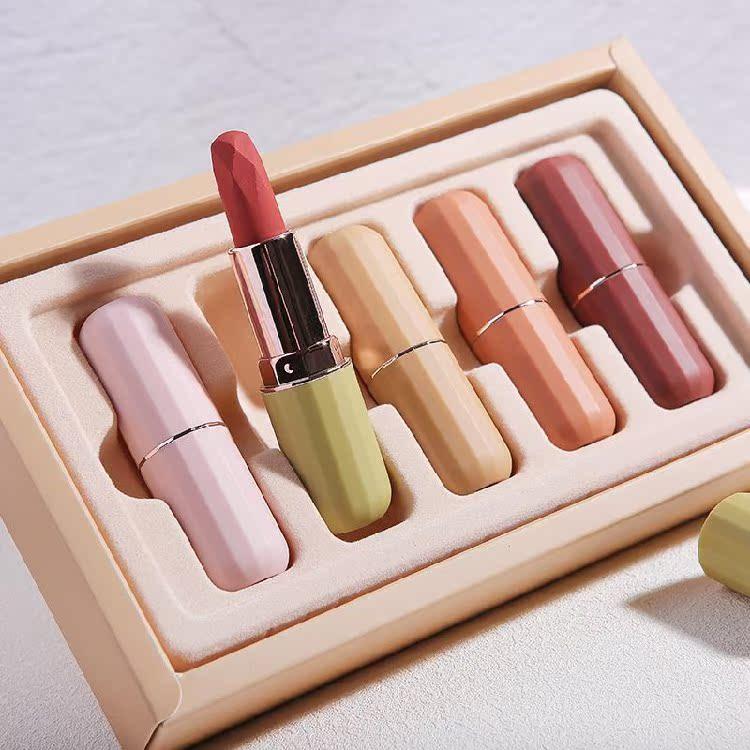 口红套装女学生款小样组合装礼盒防水不掉色小众品牌正品42.24元包邮