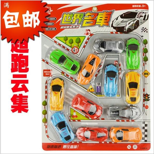 地摊热卖卡通回力仿真小汽车12只辆卡装名车跑车小孩儿童玩具批发