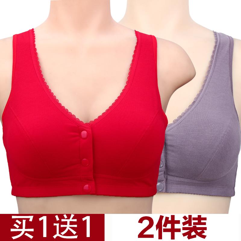 妈妈内衣文胸女中老年人大码无钢圈背心式前扣纯棉红色本命年胸罩