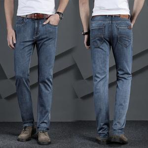 2020男士牛仔裤新款夏季薄款中青年直筒修身商务休闲做旧复古男裤