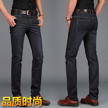 Muzhilee jeans men's autumn and winter elastic black straight tube slim fit loose and plush business casual pants