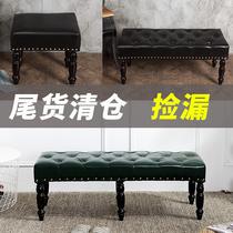 门口换鞋凳家用试衣间凳子服装店可坐式软包坐垫长条凳床尾凳卧室