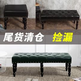 门口换鞋凳家用实木试衣间凳子服装店沙发长条凳试鞋凳欧式床尾凳