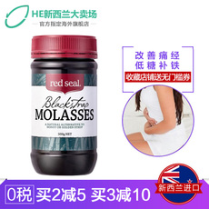 RED Seal 500g