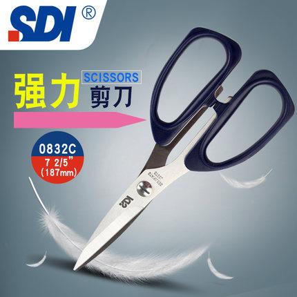 台湾SDI手牌0832C家用手工DIY剪纸剪刀学生办公厨房不锈钢剪刀