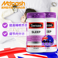 Aussie Swisse Спящие таблетки имеет Помогает спать улучшить качество Эндокринные травяные таблетки 100 капсул * 2