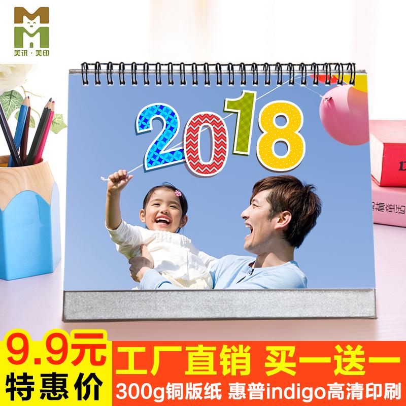 Сделанный на заказ 2018 год календарь забронировать собака год фото творческий месяц календарь бизнес календарь реклама календарь 2017 календарь
