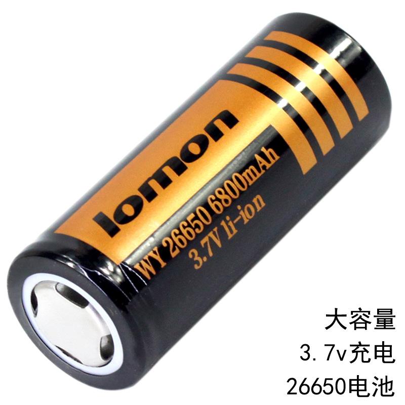 lomon罗门亮点26650锂电池强光手电筒大容量3.7V/4.2V通用可充电
