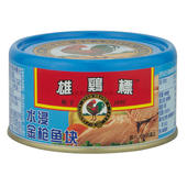 Ayam Brand Tuna Chunks In Water, 185g