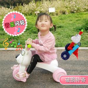 <span class=H>儿童</span>三轮车脚踏车折叠车1-3-5岁宝宝<span class=H>玩具</span>车单车小孩<span class=H>自行车</span>塑料