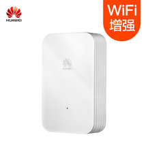 Huawei wireless wifi signal enhancer relay amplify expander household routing through walls to receive expand network