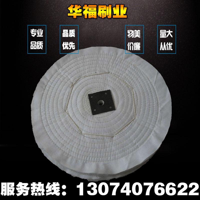 厂家生产抛光轮 风布轮 打折布轮 铁夹布轮各类布轮定做
