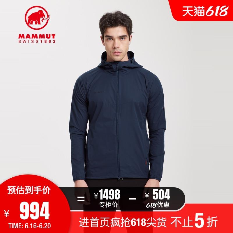 MAMMUT猛犸象Granite男春夏轻薄防晒透气防泼水软壳衣皮肤衣外套