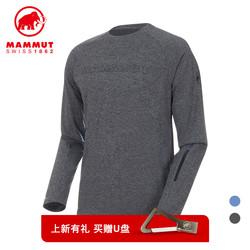 【春夏新款】MAMMUT/猛犸象 男户外透气运动亲肤速干衣长袖T恤