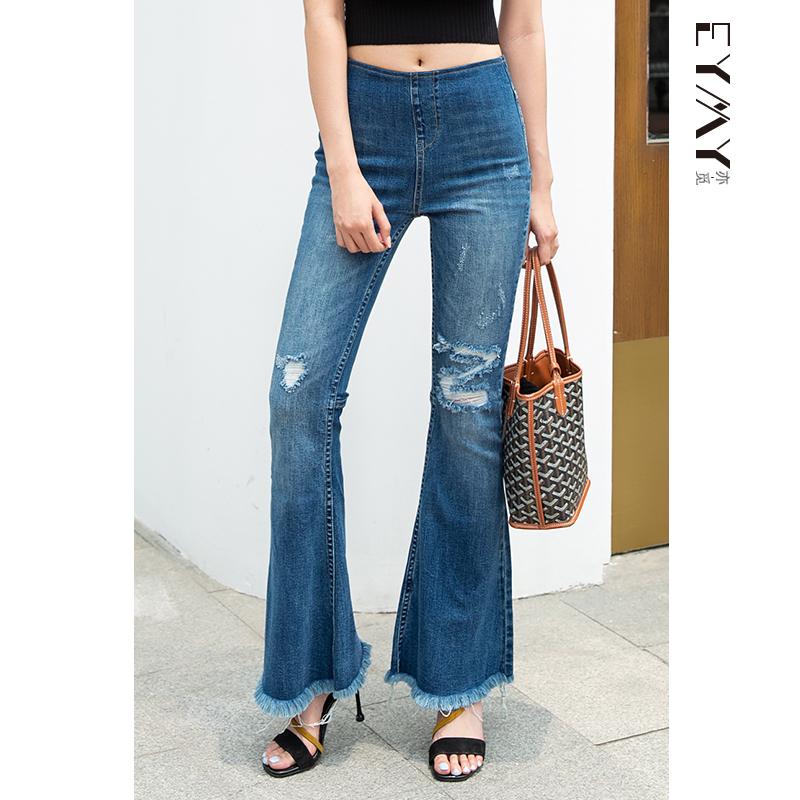 2020 summer new micro trumpet jeans womens elastic high waist show thin, rough edge holes loose thin pants autumn
