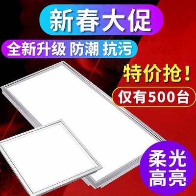 集成吊顶led灯 厨房卫生间灯铝扣板嵌入式30x30x60x300x600平板灯