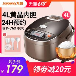 领40元券购买joyoung /九阳jyf-40fs69人电饭煲