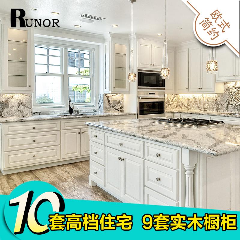 北京欧式橱柜定做整体白色厨房实木整体厨柜岛台小户型现代简约