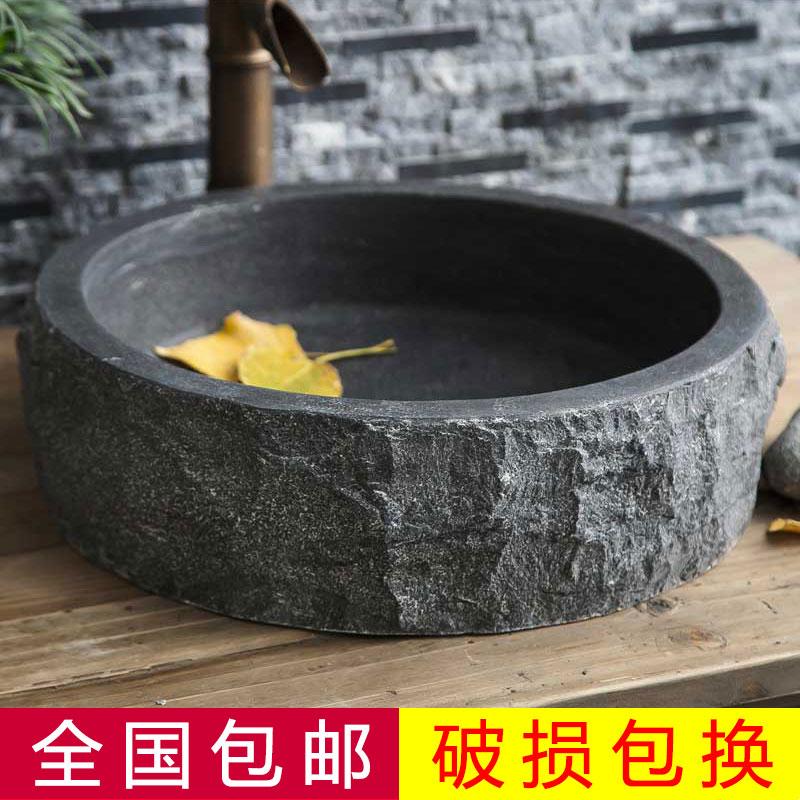 石のスペース天然大理石の手を洗って顔を洗って、古い芸術鉢の石の洗面台の上でたらいを洗います。