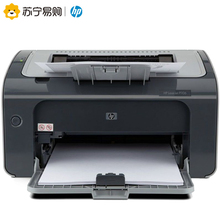 Three-stage interest-free HP/HP P1106 black-and-white laser printer original home student home office portable business certificate A4 paper A5 certificate 104A P1108 1020