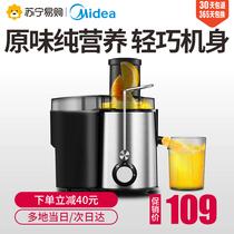 榨汁机家用渣汁分离水果全自动小型果蔬果肉多功能炸果汁机原汁机