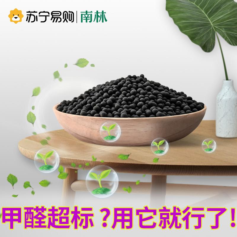 Активированный уголь Артикул 587212001493
