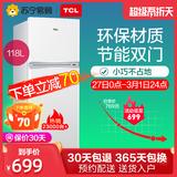 【48小时发货】TCL BCD-118KA9 家用两门小型节能电冰箱双门冷藏