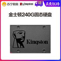 笔记本固态硬盘台式机全新2242M.2128Gngff固态硬盘科速雷