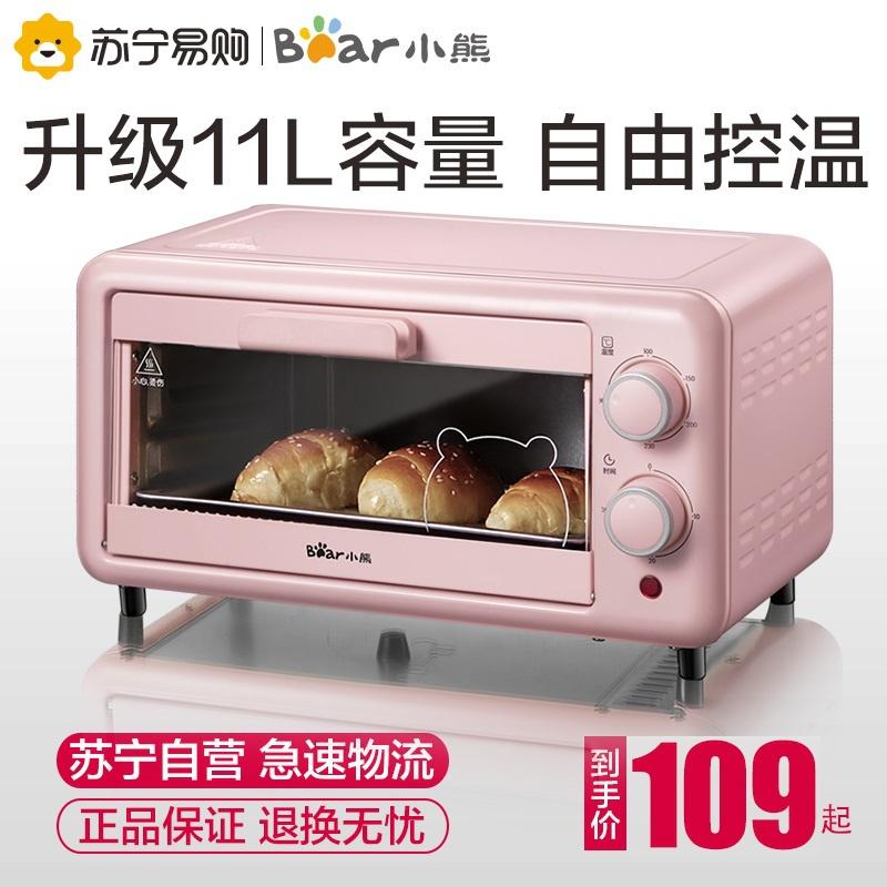 小熊電烤箱家用小型烘焙自由定時操控全自動蛋糕面包小烤箱