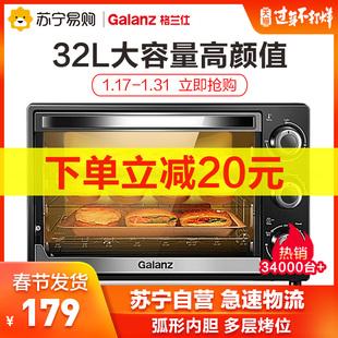 Galanz/格兰仕K12电烤箱32L大容量家用小型全自动多功能蛋糕烤箱图片