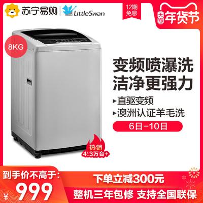 三阳全自动洗衣机价格怎么样
