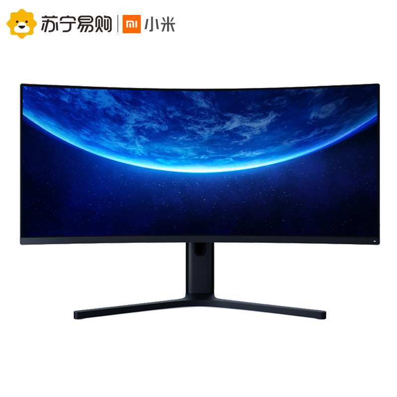 Xiaomi 34 inch 2K 144hz fish screen adjustable 4K 21:9 wide field electric racing surface display