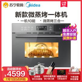 美的R3嵌入式微蒸烤箱一体机电蒸箱电烤箱微波炉家用蒸烤箱一体机
