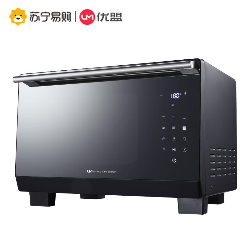 优盟UR12台式电蒸烤箱家用烘焙多功能蒸烤二合一体机电烤箱台式
