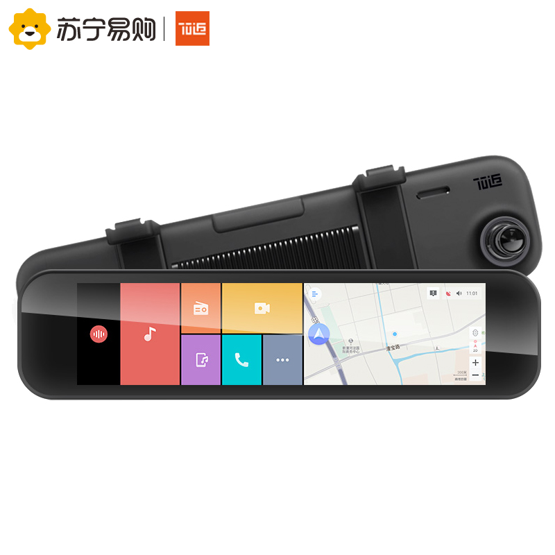 70m smart voice rearview mirror dream navigation dash cam HD night vision front and back dual recording