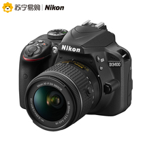 Delivery card Nikon D3400 (18-55) Set of entry-level DSLR camera VR anti-shake lens