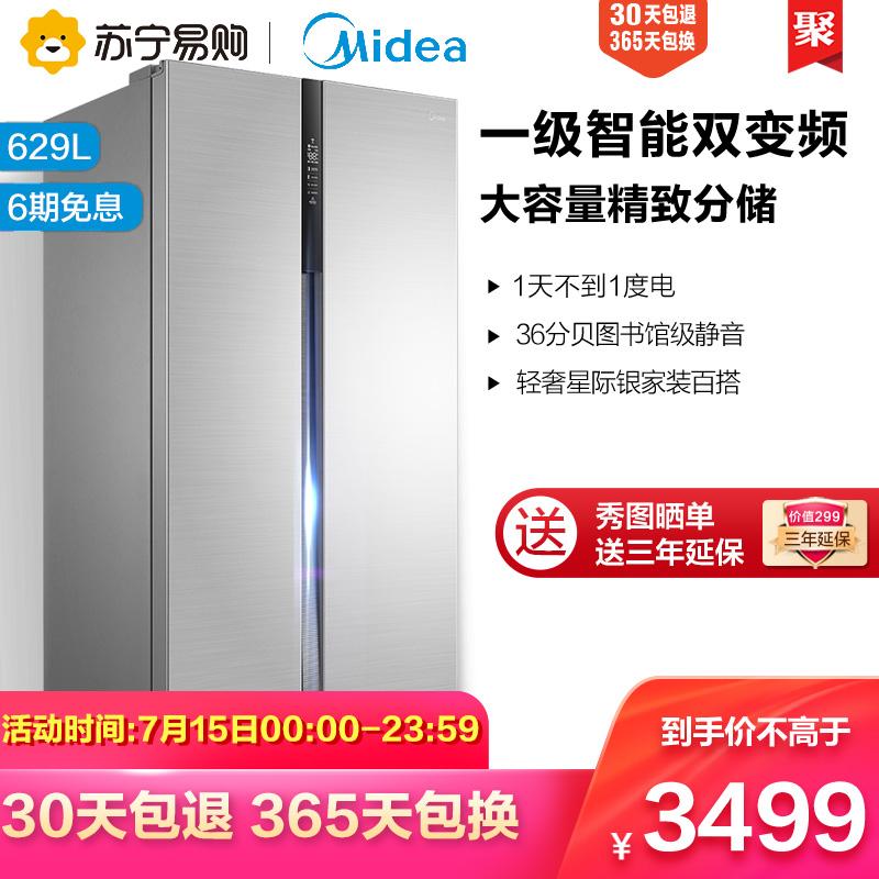 美的bcd-629升对开门一级双冰箱