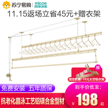 Four seasons Muge clothes drying rack, balcony, three pole lifting, hand swinging clothes drying pole, quilt drying rack, two pole manual clothes cooling rack