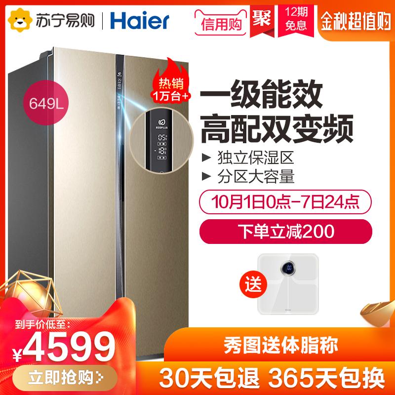haier /海尔bcd-649wdvc电冰箱