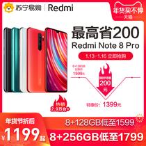 20正品荣耀5i降价了nova4新款p20官网nova4e新品手机官方旗舰店Pro5nova华为Huawei收藏加购优先发