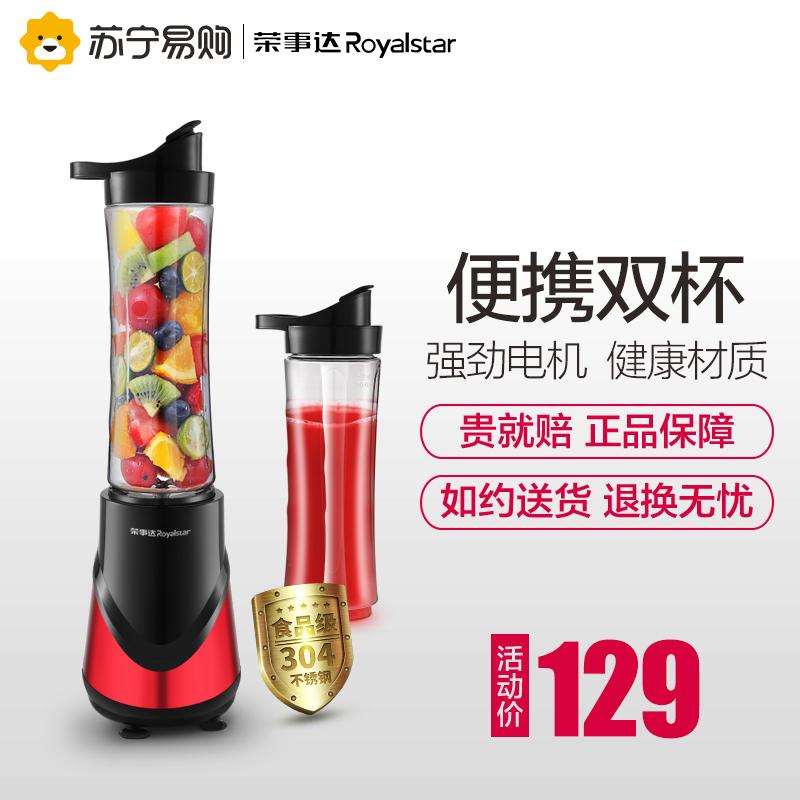 Слава вещь достигать RZ-768H экстракт сок машинально мини домой фруктовый сок машинально портативный сопутствующий экстракт сок чашка