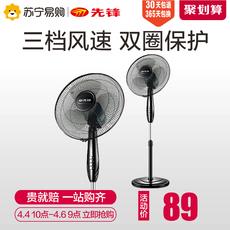 Электрический Вентилятор singfun/вентилятор Пионер стенд вентилятор