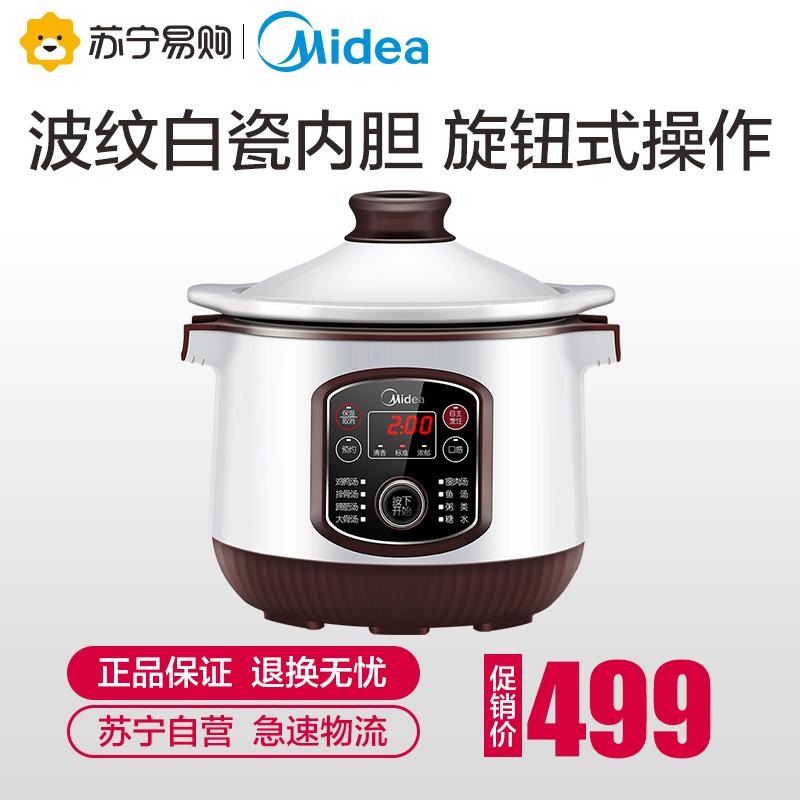 Midea/ эстетический BGS50E умный бронирование фарфор электричество тушеное мясо горшок тушеное мясо мясо горшок горшок stockpot электричество тушеная 5L/ литровый