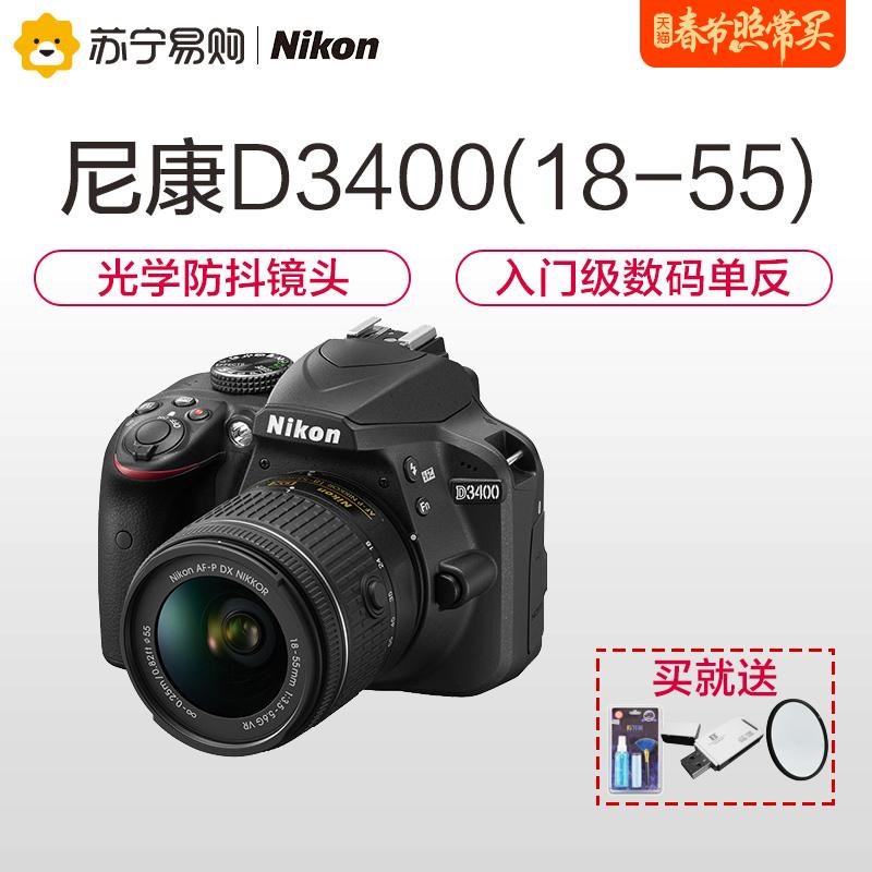 Nikon/ nikon D3400(18-55) комплект противо встряска комплект начального уровня цифровой зеркальные камера подлинный