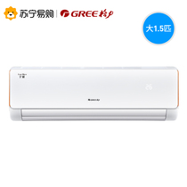 Gree air conditioner Big 1.5 variable frequency heating wall hanging machine KFR-35GW NhDdB3 Ning Xuan