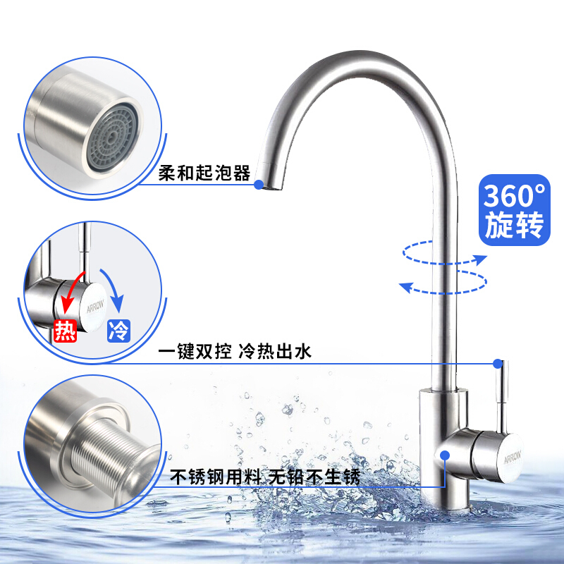 Wrigley home kitchen faucet stainless steel swiveling basin faucet hot and cold draw sink faucet
