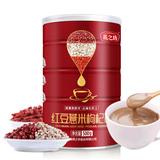 红豆薏米粉枸杞薏仁粉500g