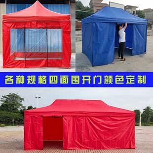 隔离消毒四面围户外帐篷雨棚四角简易折叠遮阳棚摆摊烧烤篷活动伞