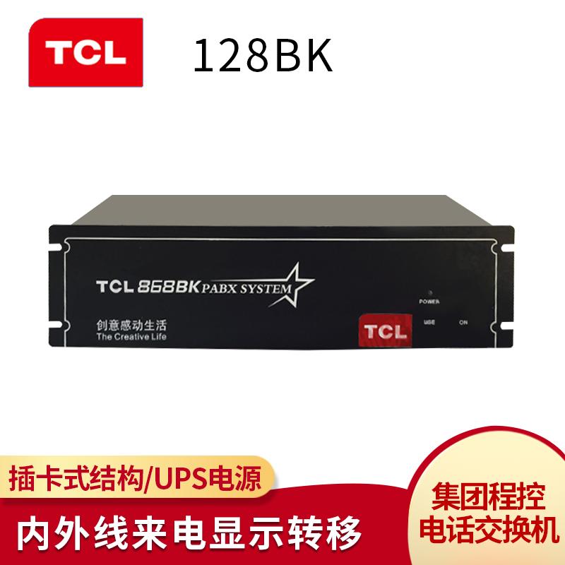 Genuine tcl-128bk group SPC telephone exchange 8 16 external line 72 80 88 96 extension