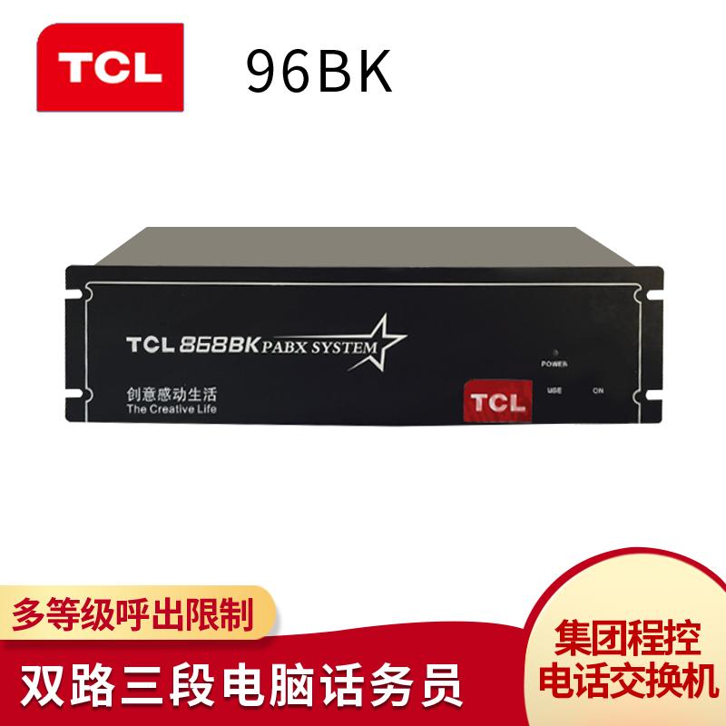 Genuine tcl-96bk group SPC telephone exchange 8 16 external line 56 64 72 80 88 96 extension